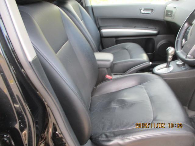 20Xt 4WD ナビ フルセグ バックモニター 保証付き(10枚目)