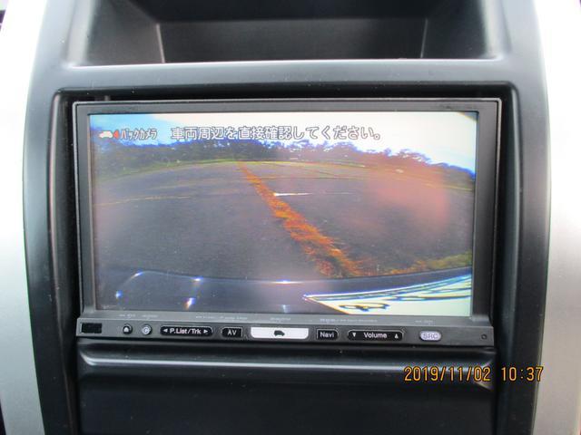 20Xt 4WD ナビ フルセグ バックモニター 保証付き(16枚目)