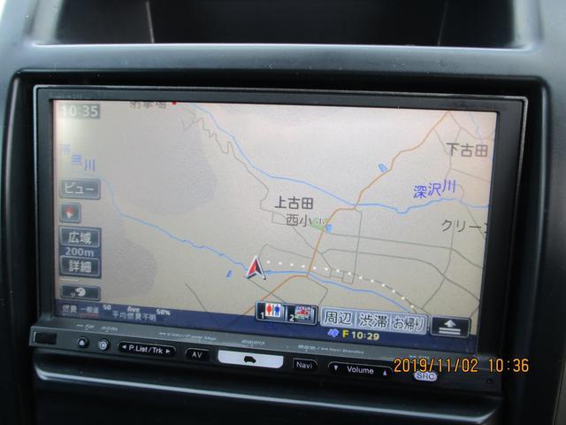20Xt 4WD ナビ フルセグ バックモニター 保証付き(17枚目)