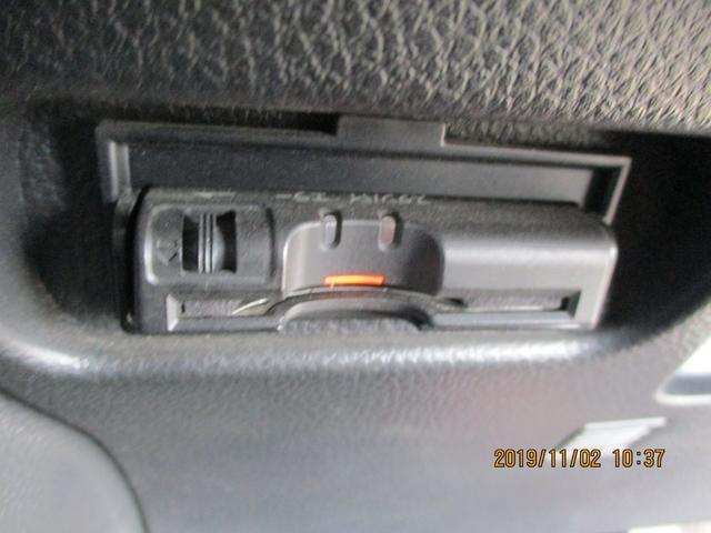 20Xt 4WD ナビ フルセグ バックモニター 保証付き(18枚目)