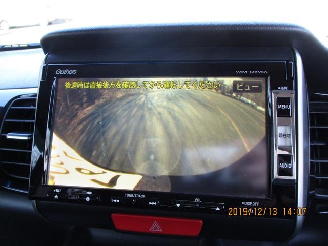 「ホンダ」「N-BOX」「コンパクトカー」「長野県」の中古車20
