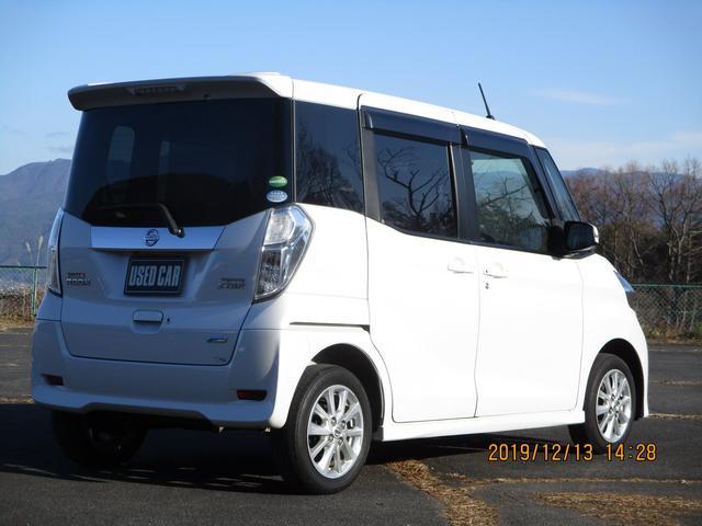 「日産」「デイズルークス」「コンパクトカー」「長野県」の中古車5