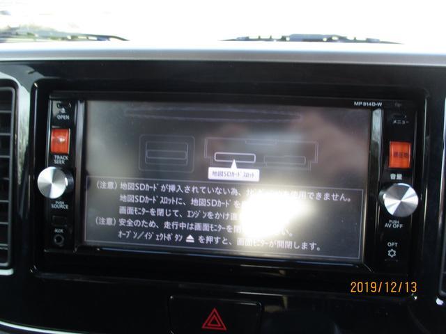 「日産」「デイズルークス」「コンパクトカー」「長野県」の中古車17