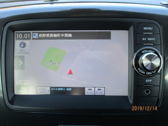 「スズキ」「ワゴンRスティングレー」「コンパクトカー」「長野県」の中古車17