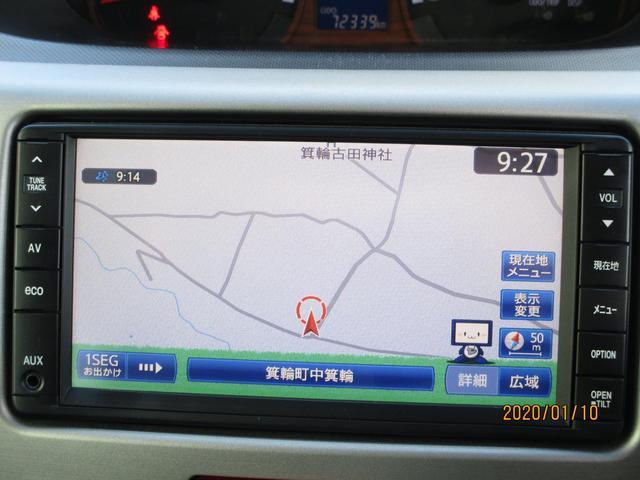 カスタム Xリミテッド4WD 純正ナビ ETC(17枚目)