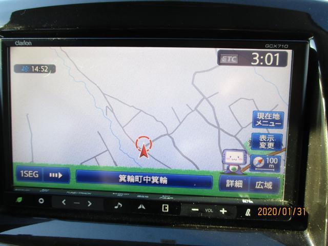 S ナビ TV Bカメラ 両側Pスライドドア Pスタート(17枚目)