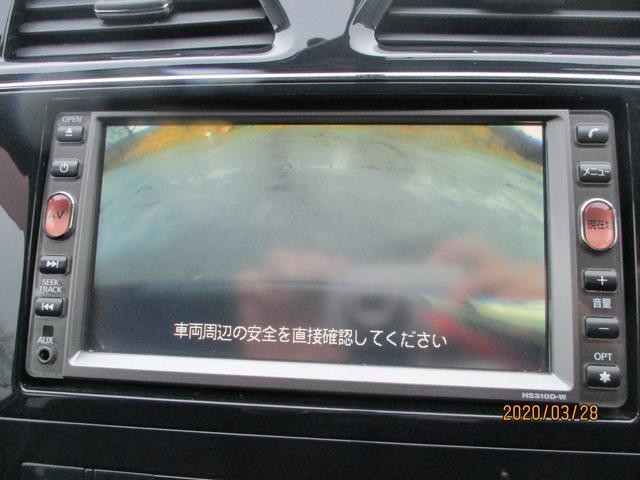 「日産」「セレナ」「ミニバン・ワンボックス」「長野県」の中古車18