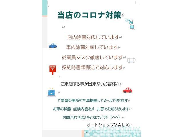 「日産」「セレナ」「ミニバン・ワンボックス」「長野県」の中古車34