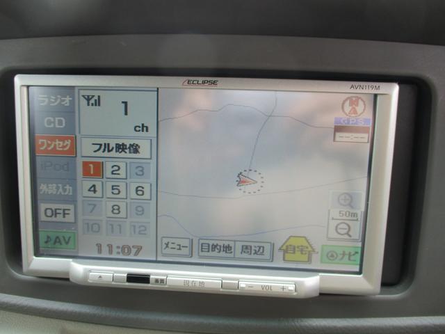 カスタムターボRS 4WD 社外ナビ タイミングチェーン(16枚目)