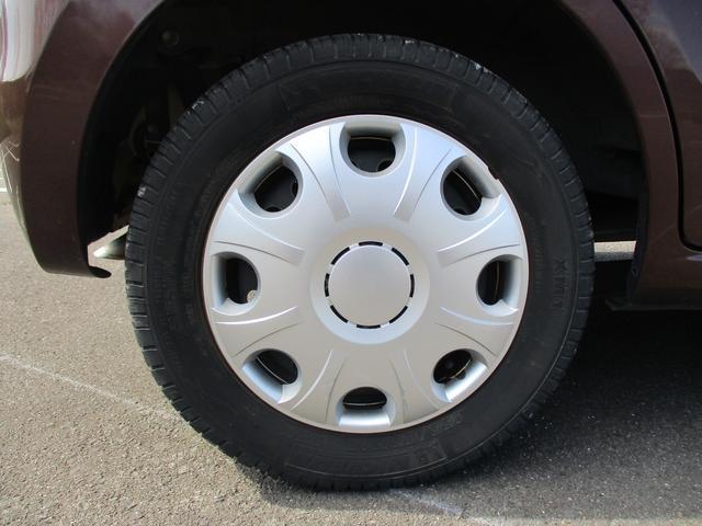 タイヤの溝もご確認ください。
