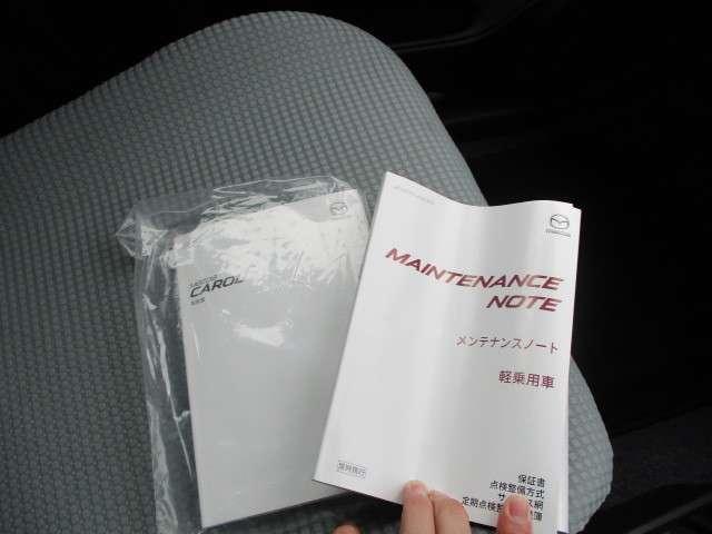 660 GL 元当社使用車 CD付きラジオ I-STOP(11枚目)