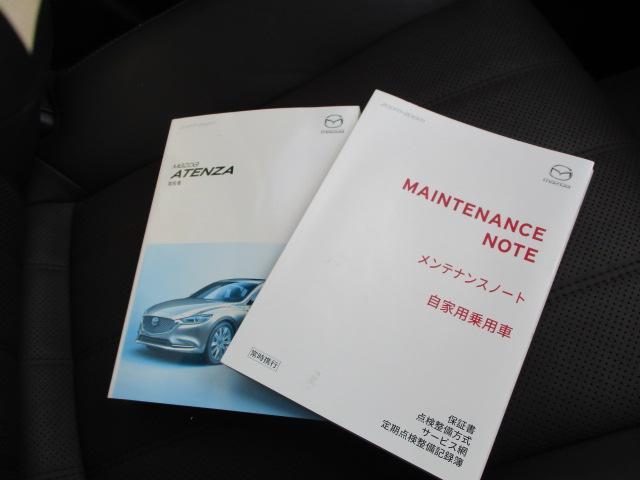 2.2 XD Lパッケージ 4WD 元当社使用車(12枚目)