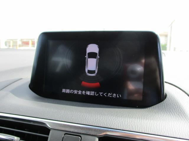 マツダ アクセラスポーツ 1.5XD プロアクティブ 元当社使用車 ナビ ETC