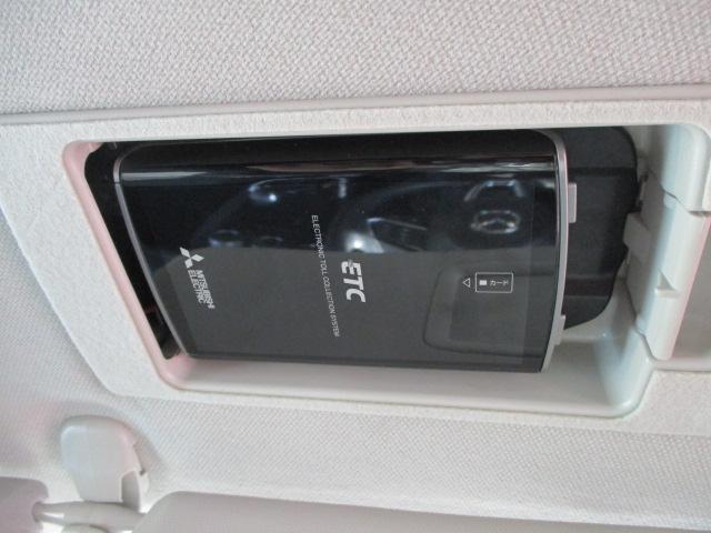 「マツダ」「デミオ」「コンパクトカー」「長野県」の中古車14