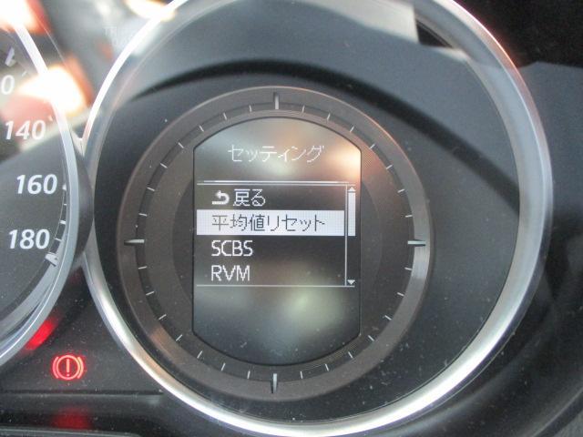 「マツダ」「CX-5」「SUV・クロカン」「長野県」の中古車12