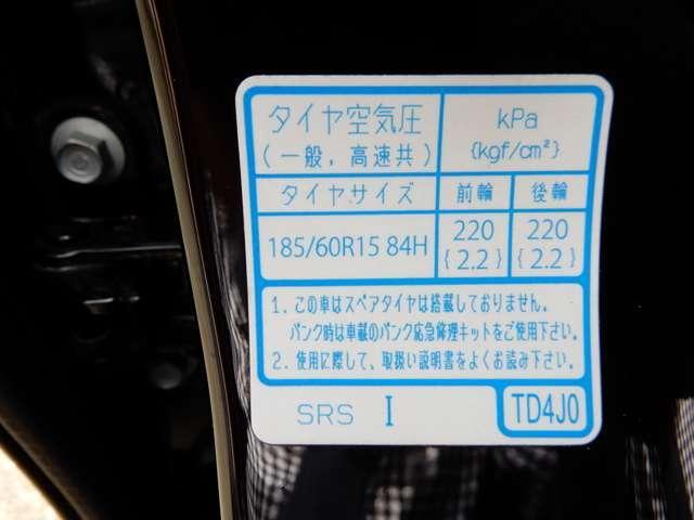 ハイブリッドX ハイブリット 2WD(19枚目)