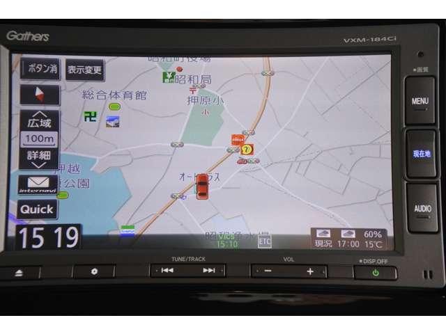 G・Lパッケージ ナビ バックカメラ CTBA 元試乗車(10枚目)