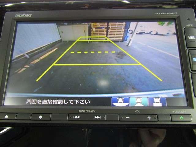 G・Lパッケージ 元試乗車 CTBA ドライブレコーダー(14枚目)