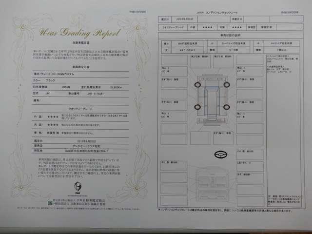 G・Aパッケージ 純正ナビ リアカメラ ETC ワンオーナー(19枚目)