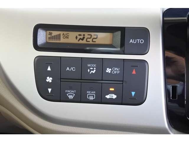 「ホンダ」「N-WGN」「コンパクトカー」「山梨県」の中古車16