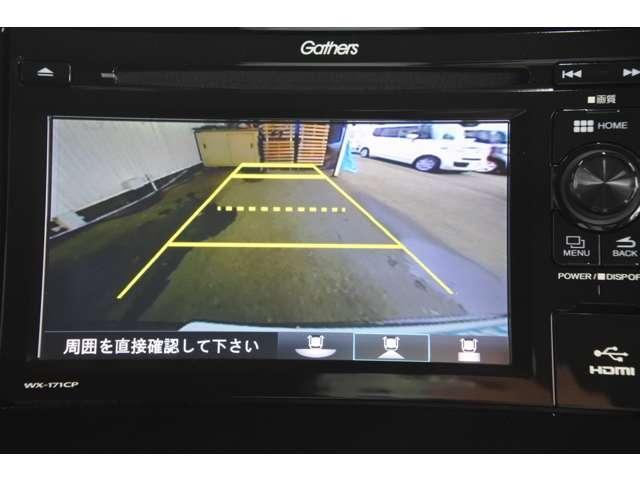 G・Lパッケージ オーディオ Rカメラ ETC ワンオーナー(13枚目)