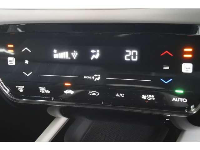 「ホンダ」「ヴェゼル」「SUV・クロカン」「山梨県」の中古車15
