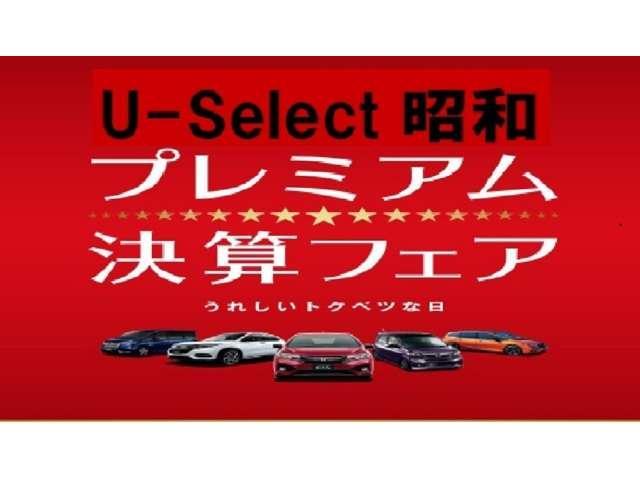 G 元試乗車 ドライブレコーダー ナビ(2枚目)
