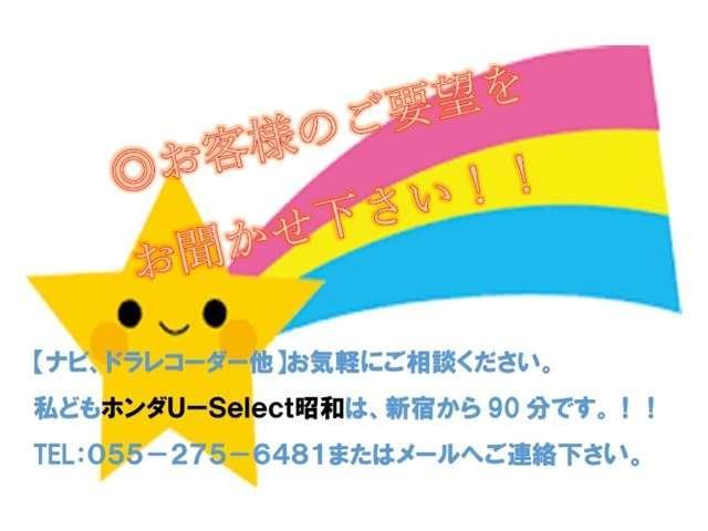 スパーダ・クールスピリット ホンダセンシング 2列目キャプテ(2枚目)