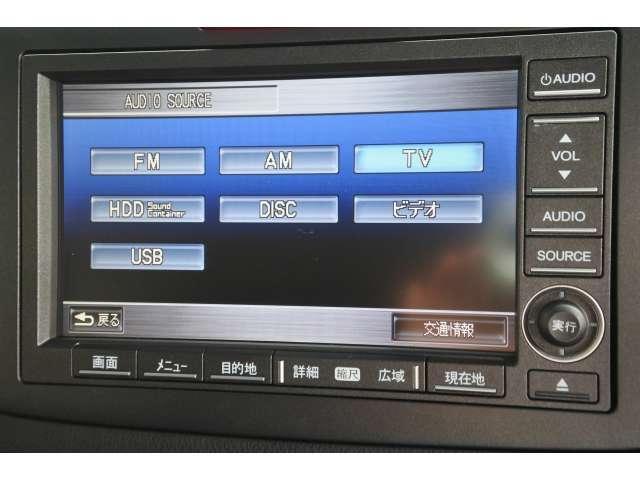 「ホンダ」「CR-V」「SUV・クロカン」「山梨県」の中古車13