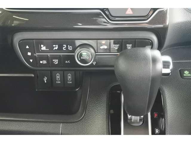 「ホンダ」「N-BOX」「コンパクトカー」「山梨県」の中古車14