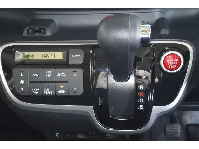 「ホンダ」「N-BOX」「コンパクトカー」「山梨県」の中古車13