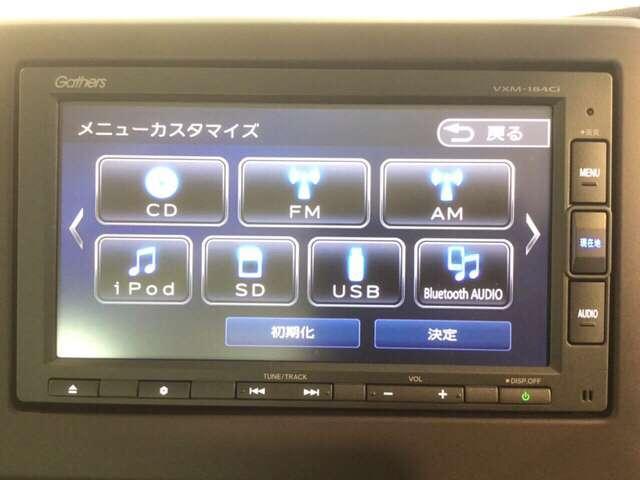 G ナビ リアカメラ ETC 1オーナー(14枚目)