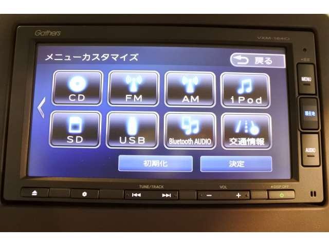 G・Lターボホンダセンシング ナビ ETC 1オーナー(15枚目)