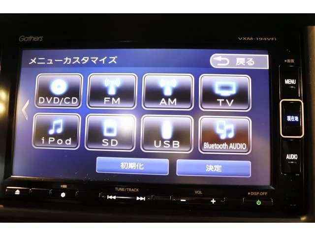 クール・ホンダセンシング AT車(CVT) 前ドライブレコーダー(15枚目)