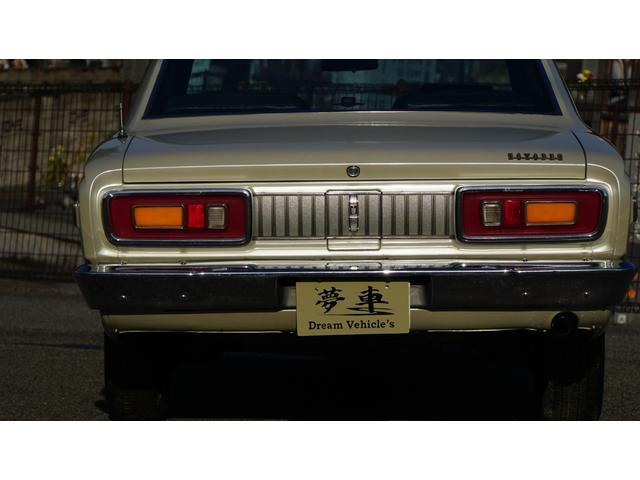 「トヨタ」「クラウン」「セダン」「長野県」の中古車34