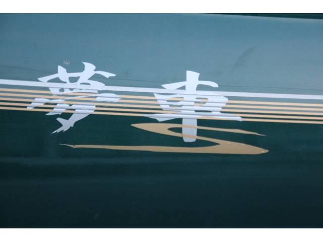 ケンジントン 夢車Sデザインカスタム(8枚目)