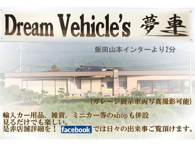 ケンジントン 夢車Sデザインカスタム(11枚目)