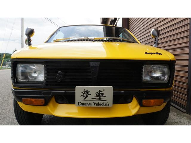 「スズキ」「フロンテ」「軽自動車」「長野県」の中古車6