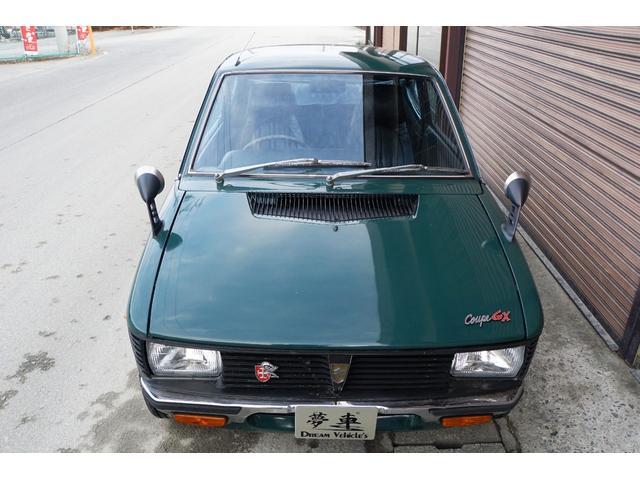 「スズキ」「フロンテ」「軽自動車」「長野県」の中古車5