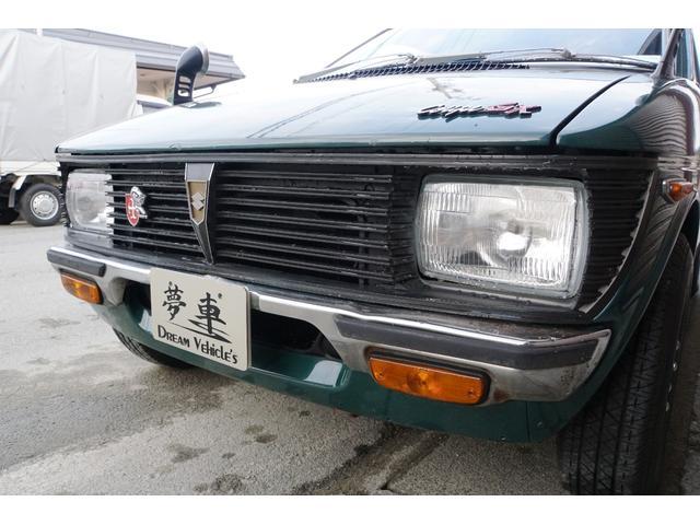 「スズキ」「フロンテ」「軽自動車」「長野県」の中古車11