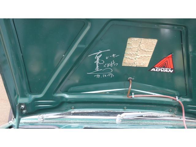 「スズキ」「フロンテ」「軽自動車」「長野県」の中古車20