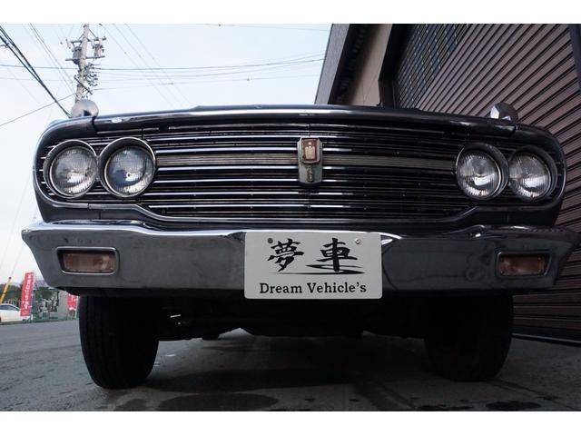 「トヨタ」「クラウン」「セダン」「長野県」の中古車9