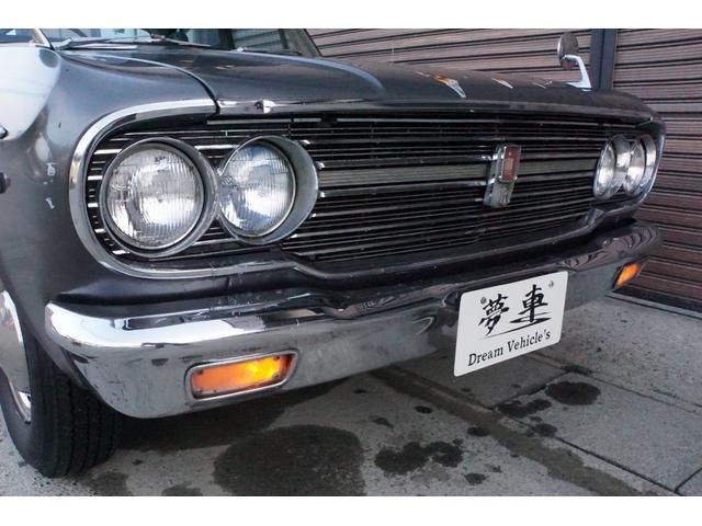 「トヨタ」「クラウン」「セダン」「長野県」の中古車12