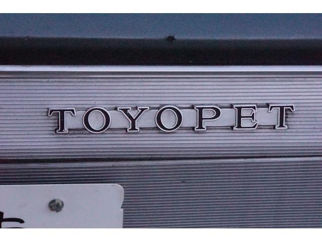 「トヨタ」「クラウン」「セダン」「長野県」の中古車24