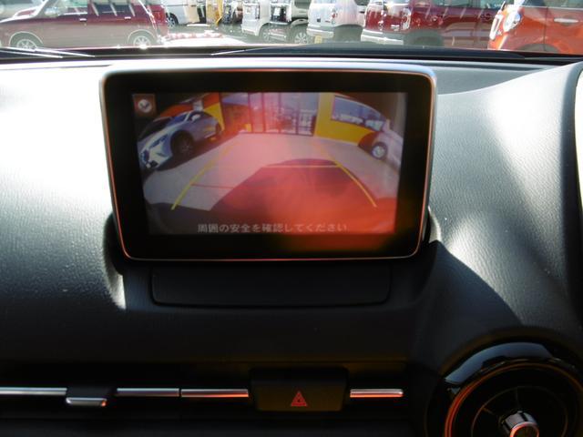 XD ツーリング BOSE7スピーカー DVD TV ETC(13枚目)