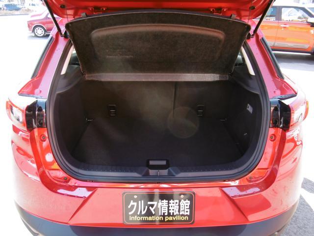 「マツダ」「CX-3」「SUV・クロカン」「山梨県」の中古車17