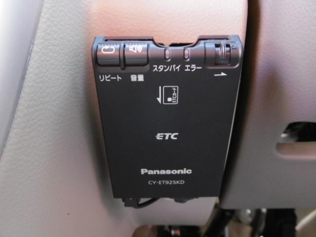 スズキ エブリイワゴン PZターボ フルセグナビ 音声タイプETC パワースライド