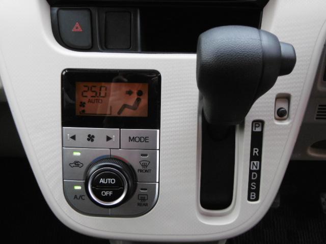 X 4WD フルセグワイドナビ ETC ブラックインテリア(13枚目)