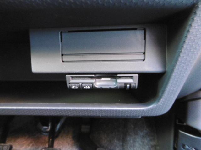 スズキ ハスラー G 地デジフルセグナビ 音声タイプETC 横滑り防止機能付