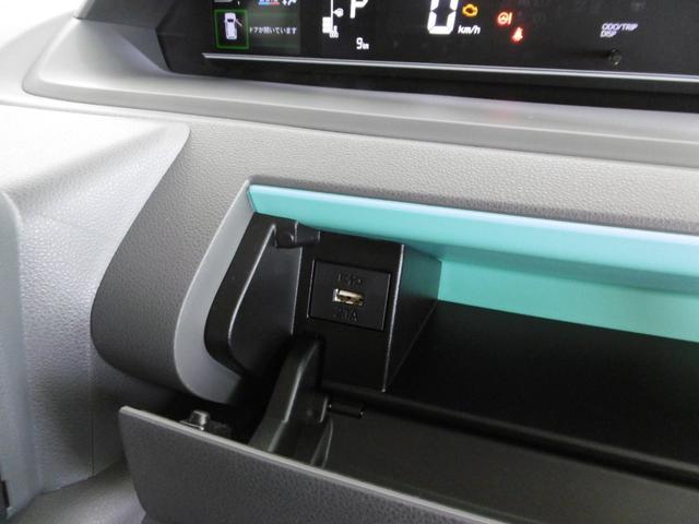 Xターボ 4WD 地デジフルセグワイドナビ 音声タイプETC(12枚目)